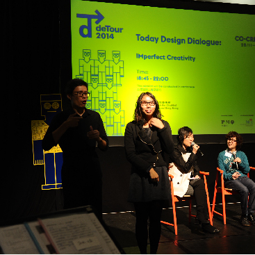Design Dialogue_ADA-1