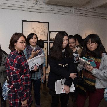 Exhibition-1